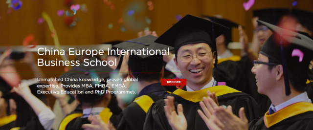 China Euorpe International Business School cooperation with Lorange Institute of Business Zurich